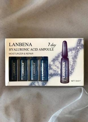 Набор сывороток lanbena hyaluronic acid ampoule, с гиалуроново...