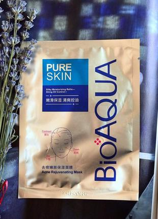Маска для лица очищающая анти акне bioaqua pure skin