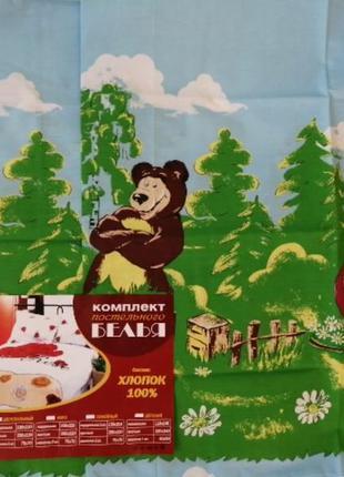 Комплект детского постельного  белья полуторный, 150*210 в нал...