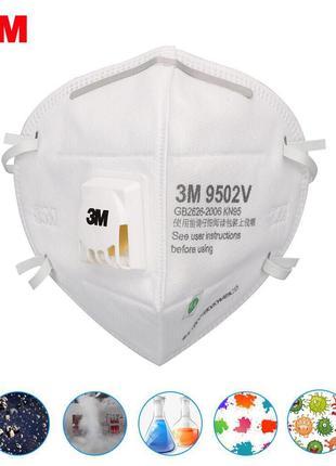 Респираторы 3М KN95/FFP2