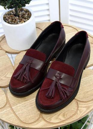 Замшевые кожаные лоферы закритые туфли натуральная замша кожа ...