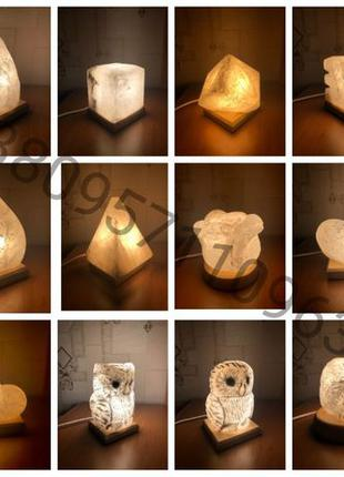 Соляные светильники (соляные лампы) изделия из соли, кристаллы...