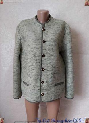 Новая плотная кофта/кардиган/свитер со 100% качественной шерст...