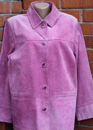 Замшевая куртка  faschion concept