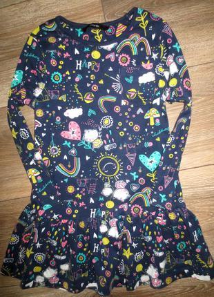 Фирменное трикотажное платье на красотку