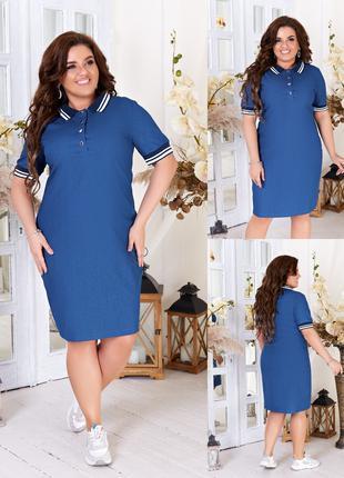 Женское платье. Размеры:48-58.