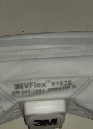 Респиратор 3М ffp2