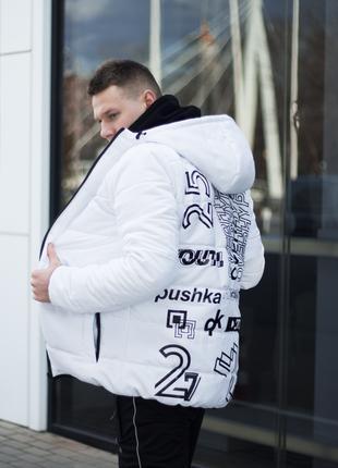 Куртка весенняя мужская Borra белая