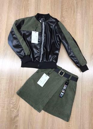 Бомбезный костюм, бомбер и юбка