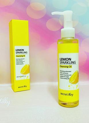 Гидрофильное масло secret key lemon sparkling cleansing oil