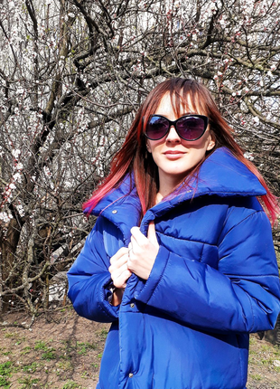 350 грн! Демисезонная женская курточка
