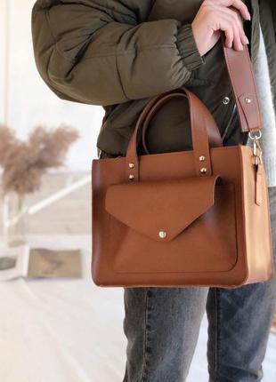 Рыжая сумка шоппер с карманом