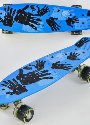 Пенни борд Best Board