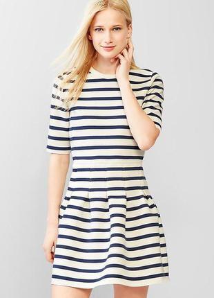 Трендовое платье в полоску, плотная ткань юбка колокольчик, мо...