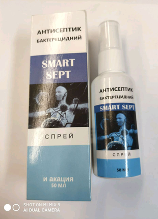 Акція Антисептик Smart Sept