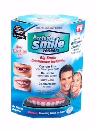 Временные съемные виниры (зубы) Perfect Smile Veneers