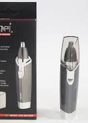 Триммер для носа Gemei GM-3002