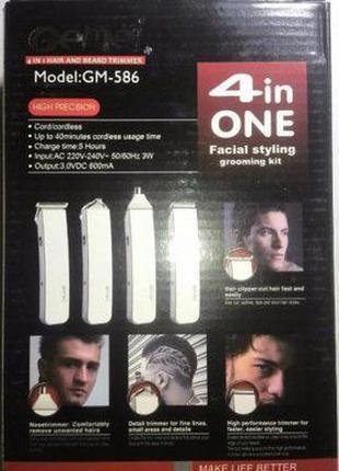 Триммер машинка для стрижки волос головы и лица с ножом для ри...