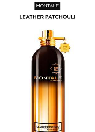 Пробник montale leather patchouli  парфюмированная вода, 2мл