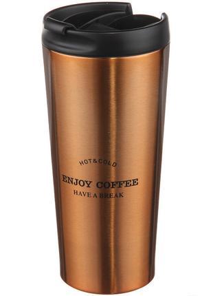 Термокружка Enjoy Coffee 450мл.