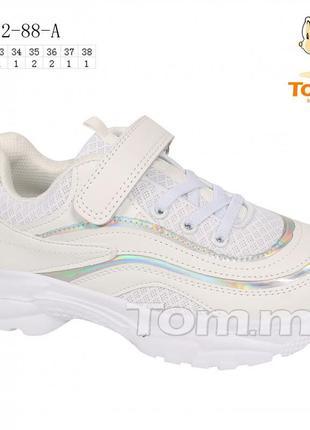 Модные белые кроссовки для девочки с супинатором р.27-31 налож...