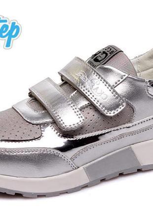 Серебряные кроссовки для девочки на липучке с супинатором р.32...