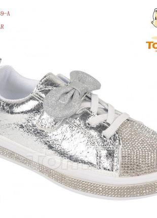 Серебряные кроссовки кеды для девочки со стразами наложка обме...