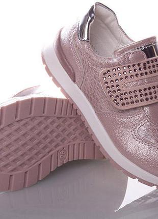 Розовые кроссовки для девочки на липучке с супинатором наложка...