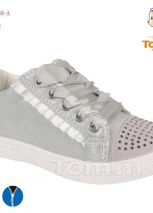 Нарядные кроссовки для девочки с супинатором р.26-30 наложка о...