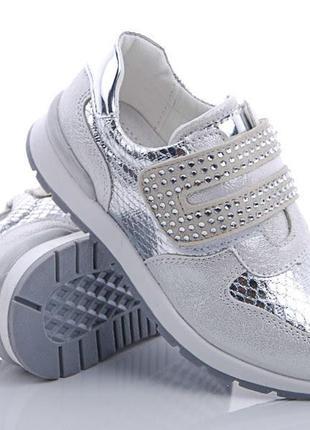 Серебряные кроссовки для девочки на липучке с супинатором нало...
