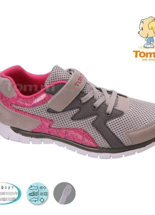 Кроссовки для девочки на высокий подъем и широкую ногу р.32-34...