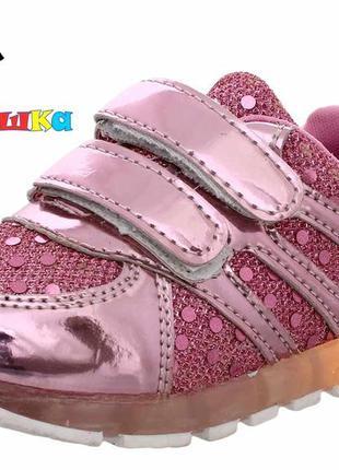 Кроссовки для девочки на липучках наложка обмен возврат