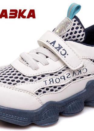 Кроссовки на липучках с супинатором для мальчика р.21-26 налож...