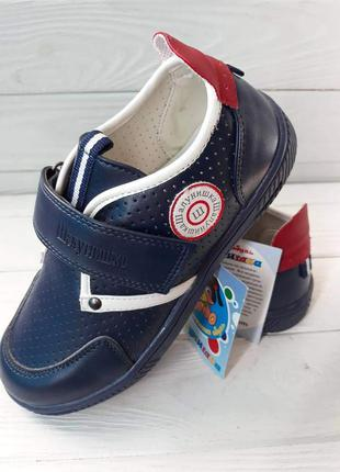 Удобные мокасины туфли для мальчика р.27-30 наложка обмен возврат