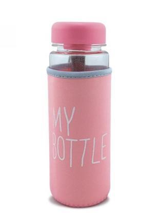 Спортивная питьевая бутылка для воды в чехле my bottle/питьева...