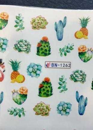 Наклейки слайдеры для дизайна ногтей маникюра педикюра с какту...