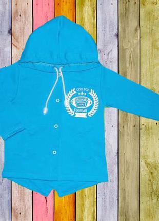 Кофта, куртка детская 122р