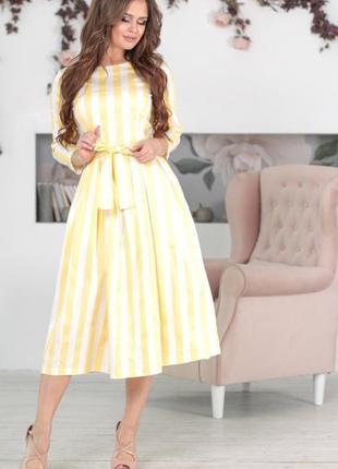 Платье в полоску denin