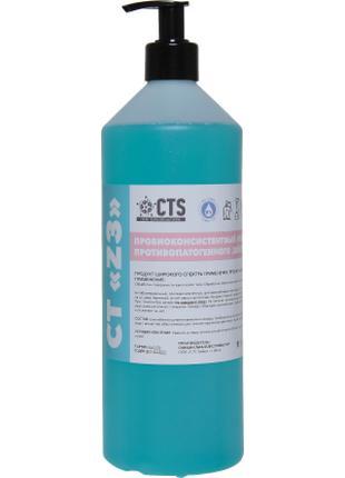 Антисептик. Антибактериальное средство для очистки рук СТ Z3 1л