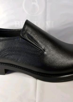 <<Стильные кожаные классические туфли BERTONI. 40,41,43,44,45.