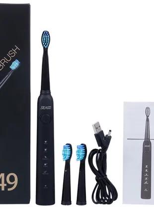 Звуковая зубная щетка Seago SG-949 для детей от 2 лет