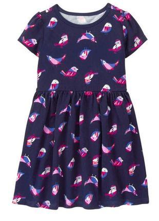 Милые птички на хорошеньком платьице