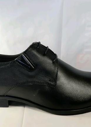 <<Стильные классические туфли STRADO.40,41,43,44,45.
