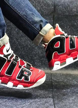 Nike air more uptempo 🔺 мужские кроссовки