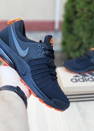 Nike air presto 🔺 мужские кроссовки