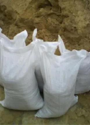 Песок в мешках (карьерный и речной) 35 кг