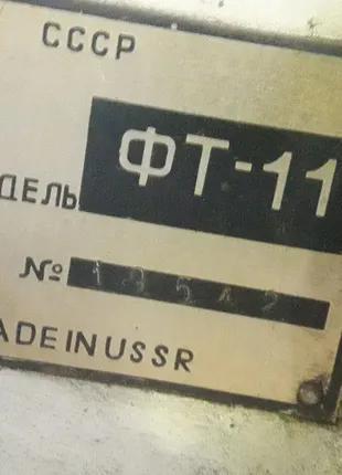 Токарно - винторезный станок ФТ 11