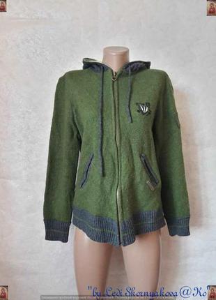 Новая шикарная кофта/свитер/толстовка со 100 % шерсти с капюшо...