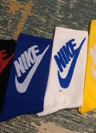 Носки в стиле nike, новые!