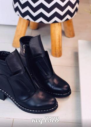 Стильные черные ботинки деми из натуральной кожи